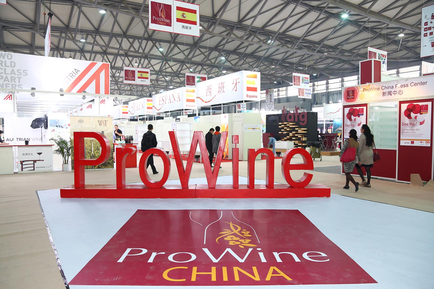 hong-kong-international-wine-spirits-fair